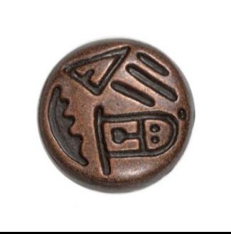 120283MT_Antique_Copper__4
